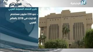 المملكة الأولى عربيا في الناتج المحلي الإجمالي بـ 753 مليار دولار