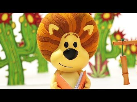 Raa Raa The Noisy Lion | Raa Raa's Naptime Story | English Full Episodes | Cartoon For Kids🦁