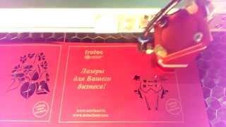 Лазерная резка картона, бумаги. Изготовление открыток.(На видео - процесс вырезки открыток из бумаги с помощью лазерного гравера Trotec Rayjet 300. Применяемые технологи..., 2015-04-03T09:28:51.000Z)