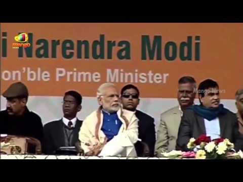 Mufti Mohammad Sayeed Praises PM Narendra Modi At J&K Srinagar Meeting | Mango News