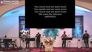 'Prayer & the Holy Spirit' (Acts 2:1-13)   Pastor John Lee    ICC IM service   05-31-2020