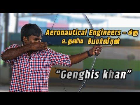 Download Aeronautical Engineers - க்கு உதவிய போர்வீரன் | Genghis khan | LMES Mp4 baru