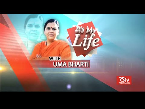 It's My Life with Uma Bharti