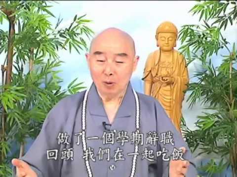 佛說十善業道經-025 - YouTube