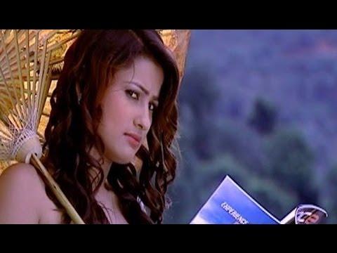 Uni Ramri - Shiva Pariyar - Super Hit Nepali Song 2014 - Official Video