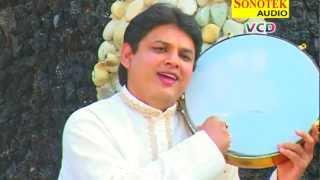 Ek Daal Do Panchhi Re Baitha (Kabir Ke Dohe) By Rakesh Kala - Udd Ja Hans Akela Promo