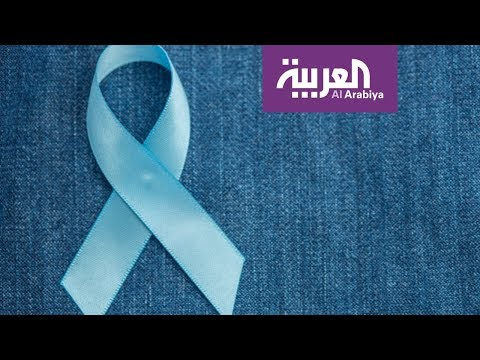 موفمبر .. تداعيات نفسية للمصابين بـسرطان البروستات  - 22:21-2017 / 11 / 22