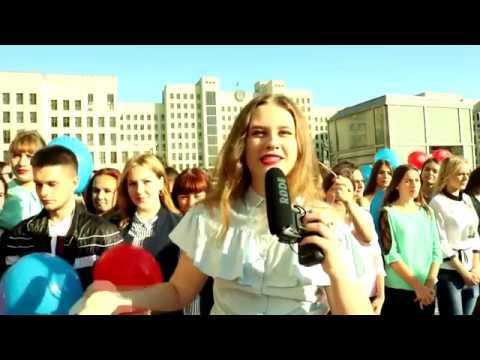 BSPU EstTV, « День знаний. Естфак»