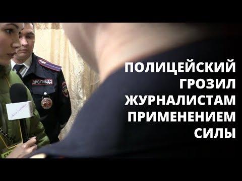 Выборы 2018. Журналистам