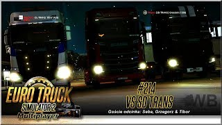 "Euro Truck Simulator 2 - #214 ""VS SD Trans"""