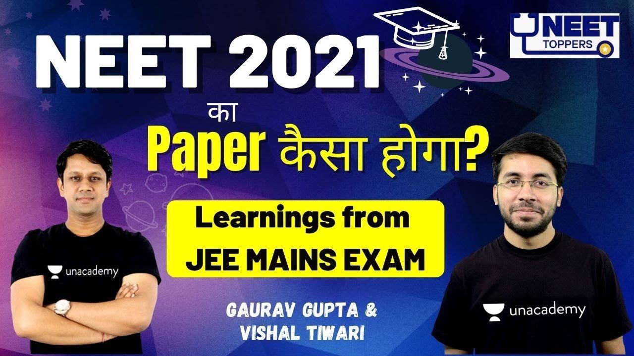 Neet 2021 का Paper कैसा होगा। Learnings from JEE MAINS EXAM | Vishal Tiwari & Gaurav Gupta