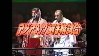 All Japan Pro Wrestling All Asian Tag Team Championship match - 199...