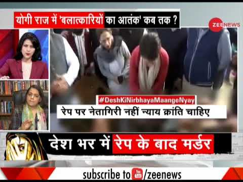 "Taal Thok Ke: Is this time to make a Rapist to ""Rape terrorist"""