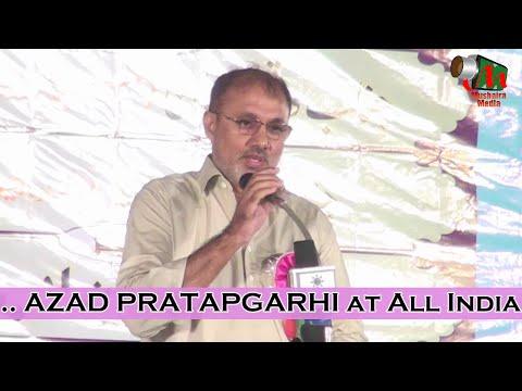 Azad Pratapgarhi at Pratapgarh Mushaira, Con: TABARAK HUSSAIN IDRISI, 8/11/2015
