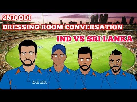 IND VS SRI LANKA 2ND ODI | DRESSING ROOM CONVERSATION