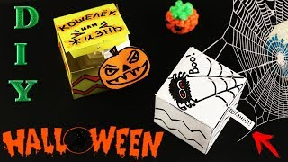 DIY Хэллоуин  Игрушка с сюрпризом Поделки из бумаги  Halloween