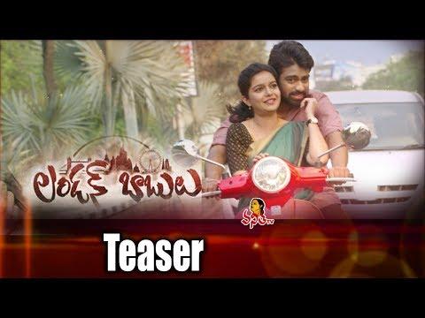 London Babulu Movie First Look Teaser || Rakshit, Swathi || Vanitha TV