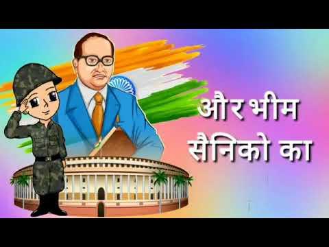 Mujhe Chad Gaya Neela Rang Rang