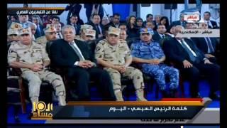 العاشرة مساء| الرئيس السيسي يوجه رسالة مهمة لأهالي كفر الشيخ وأسر ضحايا مركب الهجرة الغارقة