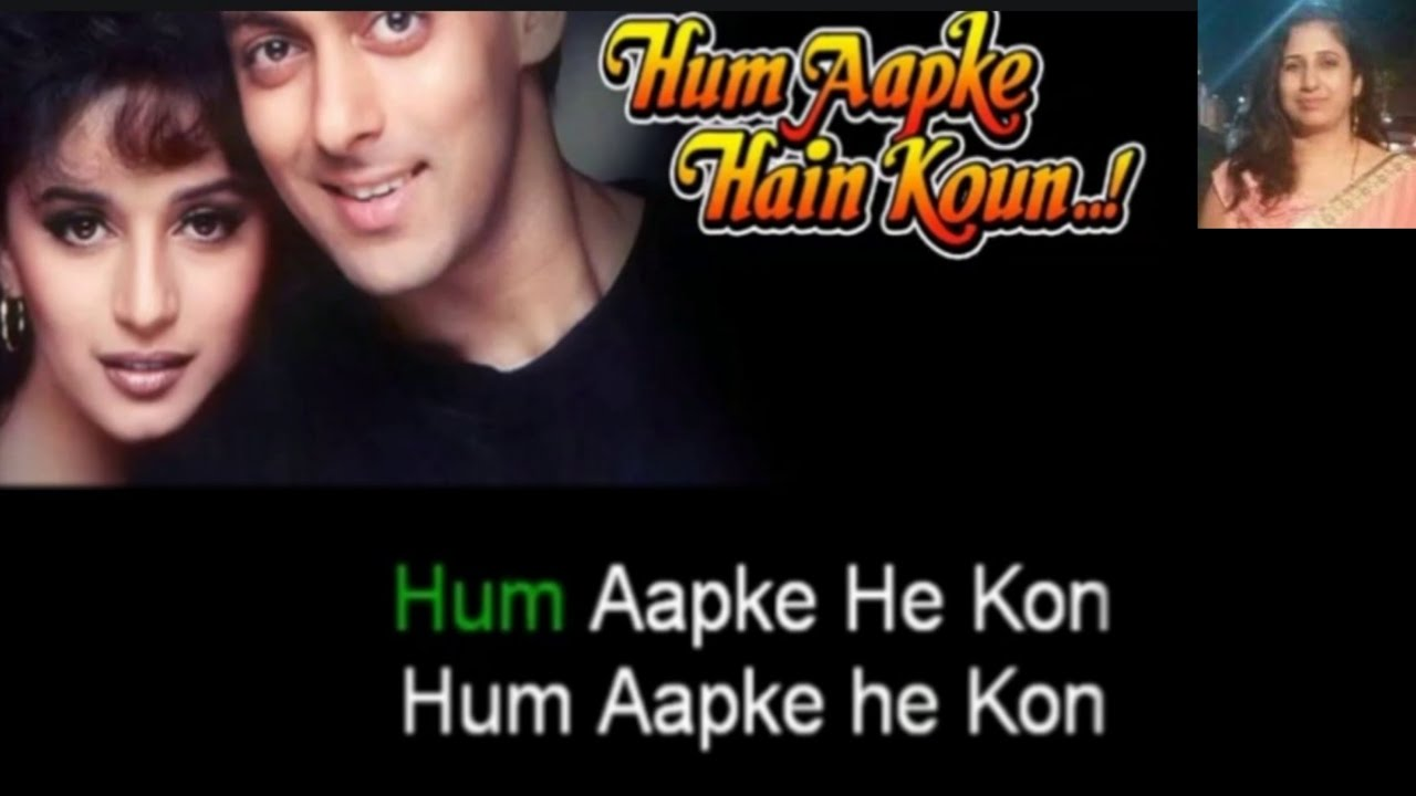 Hum apke hain koun title song karaoke for male with female voice l female voice of Sejal duseja
