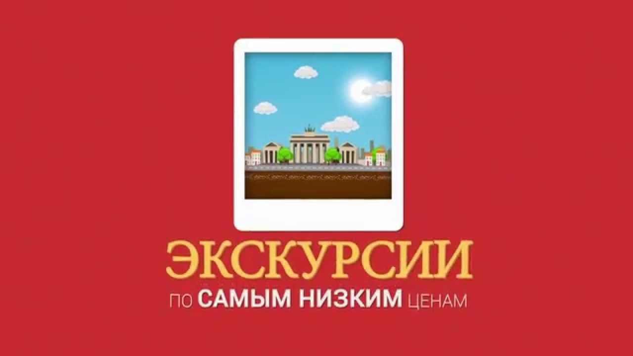 Экскурсии в праге на русском языке — лучший вариант для ознакомления с красотами и историей города. Все экскурсии проводятся на русском языке.