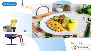 Курица с сыром по французски Условиях рецепт с фото