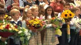 Видео праздника 1 сентября в начальной Ломоносовской школе