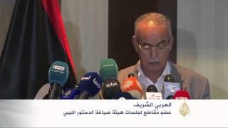أزمة قانونية بسبب مسودة مشروع الدستور الليبي