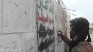 من المسراخ ..شاهد الفيديو الذي أزعج مليشيا الحوثي وجعلها تنهزم