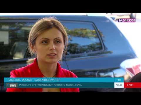 საქმიანი დილა 12.09.2016 - Yandex Taxi-ის ქართული პერსპექტივა