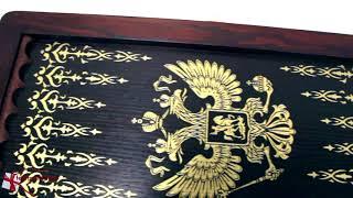 Нарды - Двуглавый орел с кожаной вставкой (54 см)