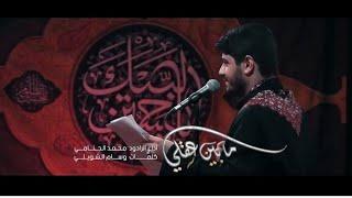 مابين عقلي   محمد الجنامي