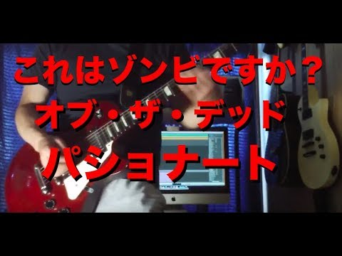 Клип 野水いおり - Passionate