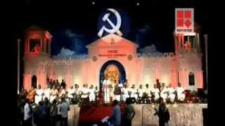 New Malayalam remix songs 2013...2014....( Communist Song )