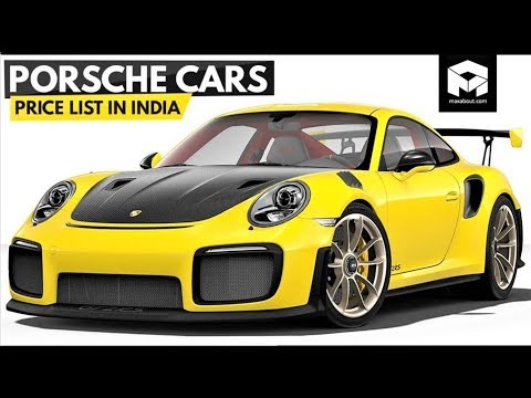 Porsche Cars Price List [2018]