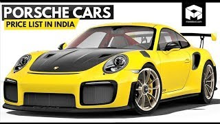 Porsche Cars Price List [2018]