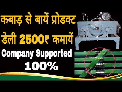 Small capitals Business ideas for Indian Woman, Clips Machine, Company support 100% ,Earn money,SMM