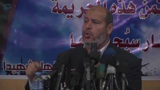 مصر العربية | فلسطينيون يشيعون جثمان