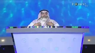 Kitaab Ut Tawheed Book Testifying (Oneness of Allah)   Sheikh Salem Al Amry   Part 2 of 2