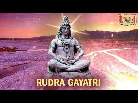 Rudra Gayatri | Ashit Desai | Hema Desai | Alap Desai | Times Music Spiritual