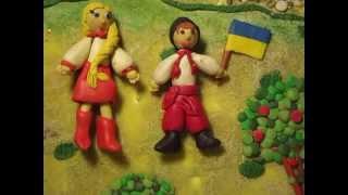 """Патріотичний мультик. """"Мультяшка"""" - Слово української дитини!!!"""
