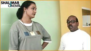 Actress Apoorva Scenes Back to Back || Telugu Latest Movie Scenes || Shalimarcinema