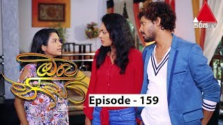 Oba Nisa - Episode 159 | 18th November 2019 Thumbnail