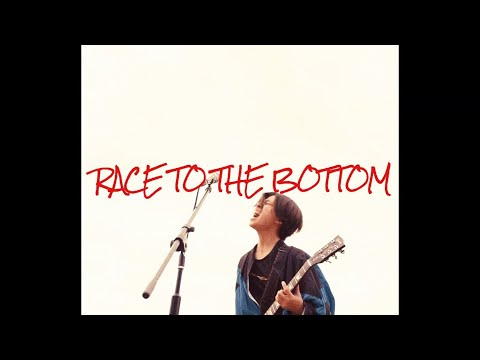 pavilion 「RACE TO THE BOTTOM」 Music Video