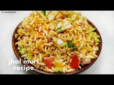 Jhal Muri recipe | मसालेदार और चटपटी झालमूड़ी  बनाने की विधि | Street food recipe | Achalafood