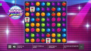 Слот онлайн Jammin Jars x1300 казино игры