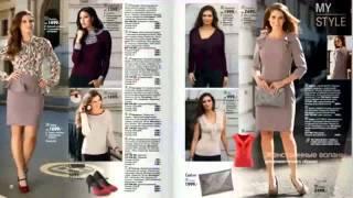 :Купить Зимнюю Куртку, Парку, Пальто Недорого В Интернет Магазине [Парка Зимняя Купить Интернет(Женская верхняя одежда по ценам 2014 года! Распродажа - http://odejdazima.blogspot.ru ........................................................................, 2015-01-30T13:51:27.000Z)