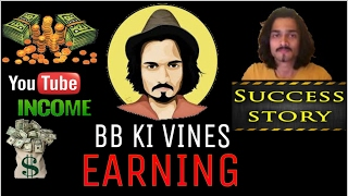 BB Ki Vines Earning and Success Story || How Much BB Ki Vines Earn || BB Ki Vines Income