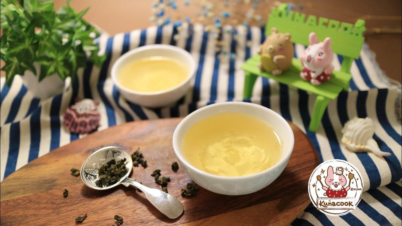 清香甘甜冷泡茶 cold brew oolong tea