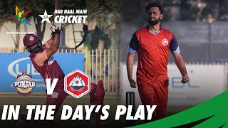 In the Day's Play | Southern Punjab Vs Northern | Pakistan Cup 2021 | PCB | MA2T